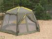Палатка-шатер AVI-OUTDOOR Ahtari Moskito Sharer арт. 7867